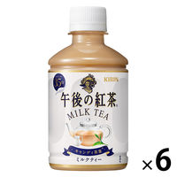 キリンビバレッジ 午後の紅茶 ミルクティー 280ml 1セット(6本)