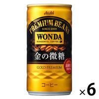 アサヒ ワンダ 金の微糖 185g 6缶