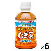 健康ミネラルむぎ茶 280ml 6本