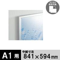 アートプリントジャパン クイックパネル A1(外寸:864×617mm) ブラック 6枚
