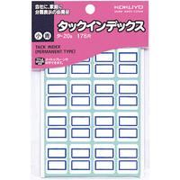 コクヨ タックインデックス 小(18×25mm) 青 タ-20B 1箱(176片入 ×20袋)