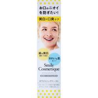 スマイルコスメティック ホワイトニングペースト 85mL イシュア 歯磨き粉