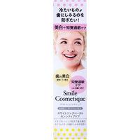 イシュア スマイルコスメティック ホワイトニングペースト センシティブ 1本 歯磨き粉