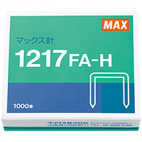 マックス ホッチキス針 大型/超大型厚とじ用 1217FA-H 1セット(5箱入)