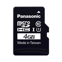 Panasonic UHS-I 4GB