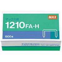 マックス ホッチキス針 大型厚とじ用 1210FA-H 1セット(5箱入)
