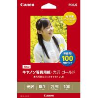 キヤノン 写真用紙・光沢 2L判 GL-1012L100 1冊(100枚入)