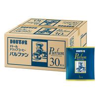 【ドリップコーヒー】ドトールコーヒー パルファンドリップコーヒー 1箱(30袋入)