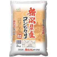 【H28】諸長 新潟産コシヒカリ 2KG