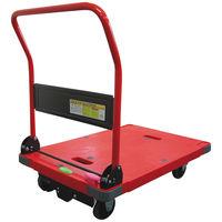 ナンシン 樹脂運搬車(サイレントマスター)プッシュブレーキ付 SONAE