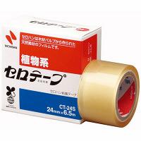 ニチバン セロテープ 24mm×6.5m CT-24S (直送品)