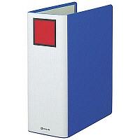 キングファイル スーパードッチ A4タテ とじ厚100mm 3冊 青 キングジム 両開きパイプファイル 1470アオ