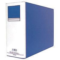 アスクル パイプ式ファイル 両開き ベーシックカラースーパー(2穴)A4ヨコ とじ厚80mm背幅96mm ブルー 5冊