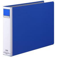 アスクル パイプ式ファイル 両開き ベーシックカラースーパー(2穴)A3ヨコ とじ厚60mm背幅76mm ブルー 5冊