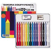 サクラクレパス クーピーペンシル 15色 缶入 FY15 (直送品)