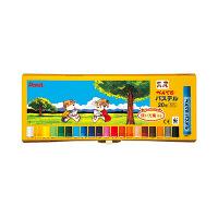ぺんてる パステル 20色セット GHSR-20 (直送品)