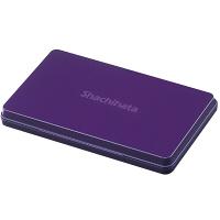 シヤチハタ スタンプ台 特大形 紫 HGN-4-V (直送品)