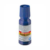 シヤチハタ タートスタンプインキ<速乾性多目的タイプ> 小瓶 藍色 STSG-1アイイロ  (直送品)