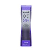 三菱鉛筆(uni) シャープペン替芯 ユニ 0.5mm 2H U05202ND2H (直送品)