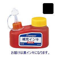 シヤチハタ補充インキ キャップレス9・Xスタンパー用 XLR-30 黒 30ml (直送品)