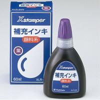 シヤチハタ補充インキ キャップレス9・Xスタンパー用 XLR-60N 紫 60ml (直送品)