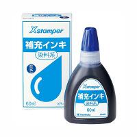 シヤチハタ X補充インキ XR-6N-03 藍 XR-6Nアイイロ (直送品)