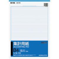 コクヨ 集計用紙B4タテ型 シヨ-10 1セット(500枚:50枚×10冊)(直送品)