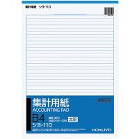 コクヨ 集計用紙B4タテ型(太罫) シヨ-110 1セット(500枚:50枚×10冊)(直送品)