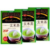 ハラダ製茶 やぶ北ブレンド 宇治抹茶入り玄米茶ティーバッグ 1セット(20バッグ入×3箱)