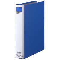 アスクル パイプ式ファイル片開き ベーシックカラー(2穴) A4タテ とじ厚40mm背幅56mm ブルー 3冊