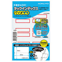 コクヨ タックインデックス〈パソプリ〉 特大(42×34mm) 赤 タ-PC23R 1袋(60片入)