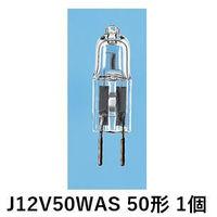 パナソニック ミニハロゲン電球 12V用50W形 J12V50WAS 1箱(10個入)