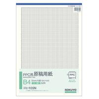 コクヨ PPC用原稿用紙B4 5ミリ方眼 コヒ-105N 1パック(5冊入)(直送品)