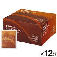ハラダ製茶 やすらぎタイムのほうじ茶ティーバッグ 1ケース(600バッグ入:50バッグ入×12箱)