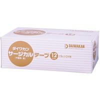 大和漢 ダイワカンサージカルテープ肌色 12mm×9m 4051290 1箱(24巻入)