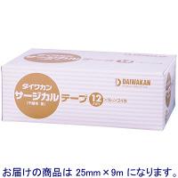 大和漢 ダイワカンサージカルテープ肌色 25mm×9m 4052590 1箱(12巻入)