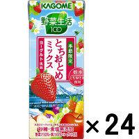 カゴメ 野菜生活100 とちおとめミックス 200ml 1箱(24本入)