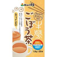 がんこ茶家 ごぼう茶 1箱(20バッグ入) 健康茶 お茶