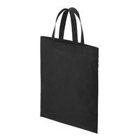 不織布手提げ袋 マチ無し 平紐 ブラック A4 1袋(10枚入) アスクル