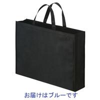 不織布手提げ袋 平紐 ブルー 大 1袋(10枚入) アスクル