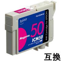 プレジール 互換インク PLE-E50M-N2 マゼンタ(エプソン ICM50互換) IC50シリーズ