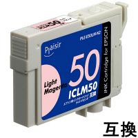 プレジール 互換インク PLE-E50LM-N2 ライトマゼンタ(エプソン ICLM50互換) IC50シリーズ