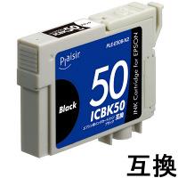 プレジール 互換インク PLE-E50B-N2 ブラック(エプソン ICBK50互換) IC50シリーズ