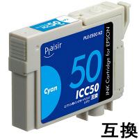 プレジール 互換インク PLE-E50C-N2 シアン(エプソン ICC50互換) IC50シリーズ