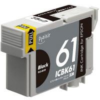 プレジール 互換インク PLE-E61B ブラック(大容量)(エプソン ICBK61互換)