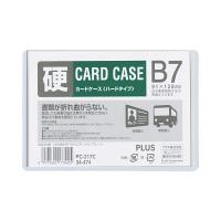 プラス カードケース ハードタイプ B7 93×134 34474 1箱(200枚入)