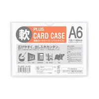 プラス カードケースソフトタイプ A6 109×152mm 34435 1セット(200枚入)