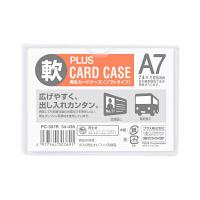 プラス カードケースソフトタイプ A7 78×109mm 34436 1箱(200枚入)