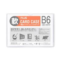 プラス カードケースソフトタイプ B6 132×187mm 34439 1セット(200枚入)