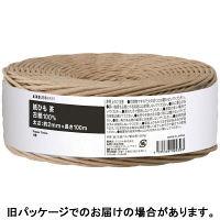 アスクル 「現場のチカラ」 紙ひも 2mm×100m 茶